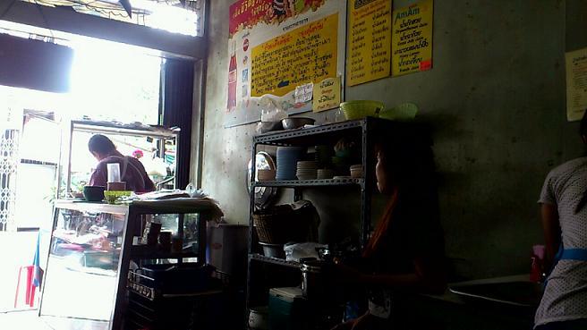noodleshop2012_08_30_14_55_59.JPG